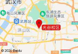 武汉仁和会计光谷校区