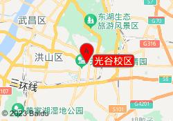 武汉平成日语光谷校区
