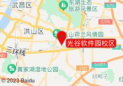 武汉仁和会计光谷软件园校区