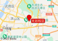 武汉星华思维学堂光谷校区