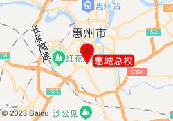 惠州宏信教育惠城总校