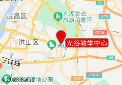 武汉阳光喔光谷教学中心