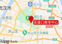 武汉阳光喔街道口教学中心