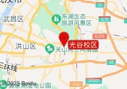 武汉启程外语光谷校区