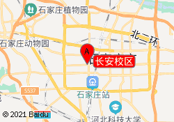 石家庄北方钓鱼台烹饪学校长安校区