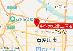 石家庄卓林设计中华大街北二环校区
