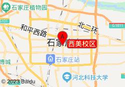 樱花国际日语西美校区