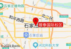石家庄龅牙兔儿童情商乐园银泰国际校区