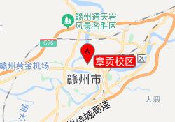 赣州沃尔得国际英语培训学校章贡校区