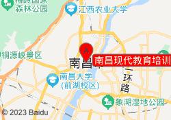 南昌现代教育培训-青山湖校区