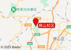 北京中建教育房山校区