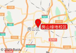 北京码高教育房山绿地校区