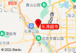 北京乐博乐博教育乐涛超市