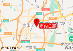 北京西点训练营市内总部