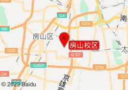 北京阳光喔教育房山校区