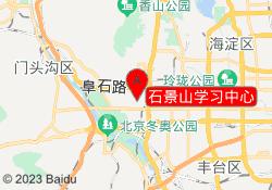 北京瓦力工厂少儿编程石景山学习中心