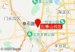 北京瓦力工厂少儿编程石景山校区