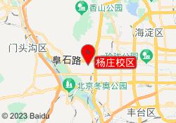 北京市龙文教育杨庄校区