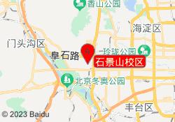 北京龙文教育石景山校区