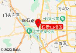 北京乐博乐博教育石景山校区