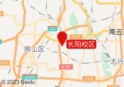 北京优胜教育培训长阳校区