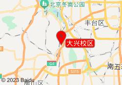 北京山木培训学校大兴校区