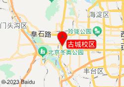北京优胜教育培训古城校区