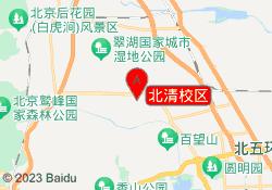 北京阳光乐贝足球俱乐部北清校区