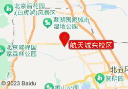 北京阳光乐贝足球俱乐部航天城东校区