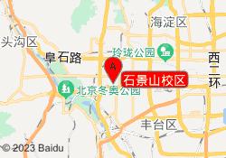 北京优胜教育培训石景山校区
