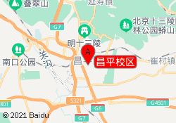 北京泽军军事夏令营昌平校区