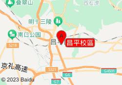 北京中公考研昌平校區