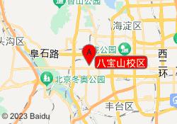 北京东方启明星八宝山校区