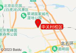 北京汇众教育中关村校区