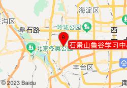 北京瓦力工厂少儿编程石景山鲁谷学习中心