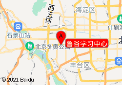 北京瓦力工厂少儿编程鲁谷学习中心