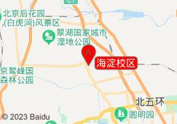 北京东方医考海淀校区