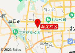 北京西点军事训练营海淀校区