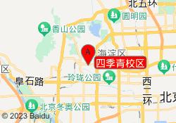 北京东方启明星四季青校区