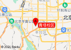 北京市龙文教育青塔校区