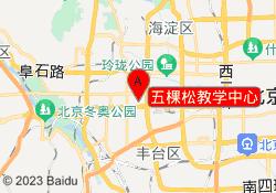 北京阳光喔教育五棵松教学中心
