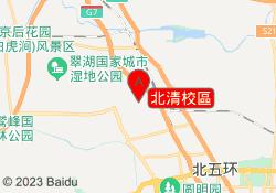 陽光樂貝足球俱樂部北清校區