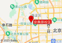 北京慧嘉森教育京鼎原校区