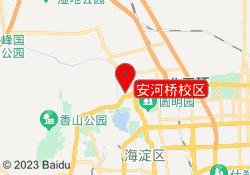 北京优胜教育培训安河桥校区