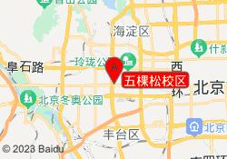 北京东方启明星五棵松校区