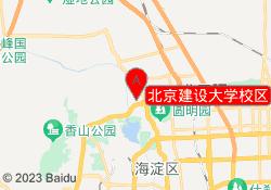 北京东方启明星北京建设大学校区