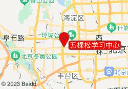 北京瓦力工厂少儿编程五棵松学习中心