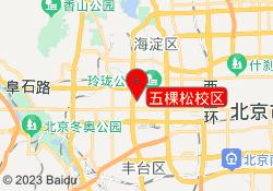 北京市龙文教育五棵松校区