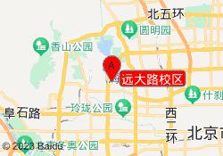 北京优胜教育培训远大路校区