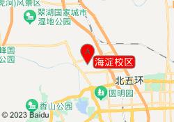北京青青部落海淀校区